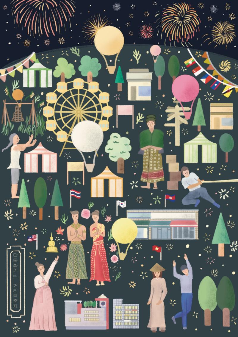 박래찬, Festival Together (최우수상 일러스트레이션).jpg