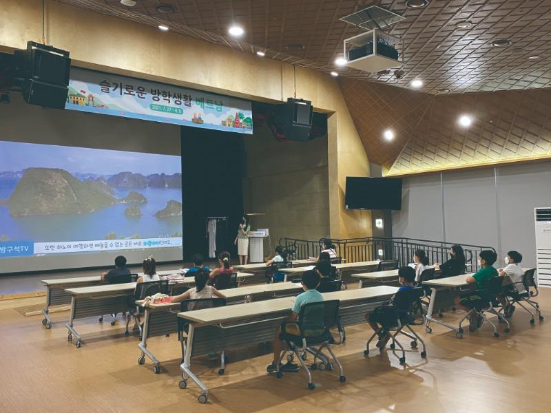 슬기로운 방학생활 베트남 현장사진 (2).jpg