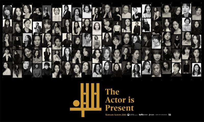 THE ACTOR IS PRESENT.jpg